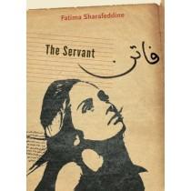 Faten (فاتن)